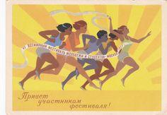 RARE! Youth Festival sport runners women propaganda old Russian Soviet postcard