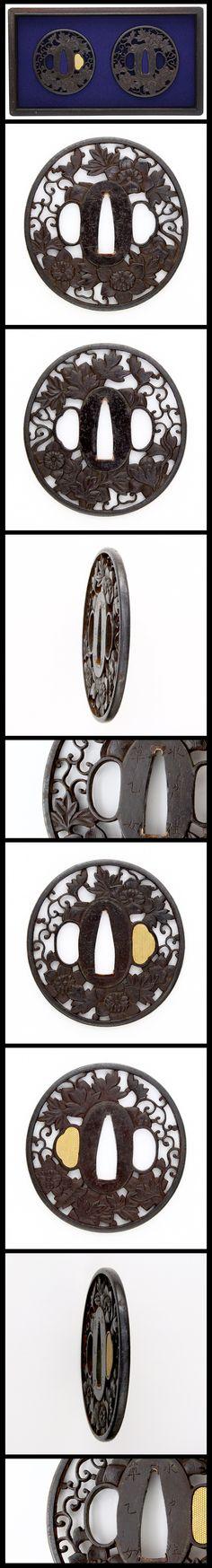 Edo Flowers engraved on round shape iron Daisho Tsuba