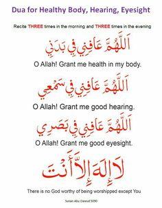 #𝚂𝚊𝚁𝚊🖤 Pray Quotes, Hadith Quotes, Quran Quotes Love, Ali Quotes, Quotes Of Allah, Famous Quotes, Wisdom Quotes, Quran Quotes Inspirational, Beautiful Islamic Quotes