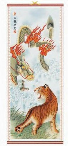 Dragon and Tiger Rattan Scroll Picture Asian Art Home Decor - Feng Shui Asian Imports http://www.amazon.com/dp/B0060AST9I/ref=cm_sw_r_pi_dp_suEzvb139K7N7