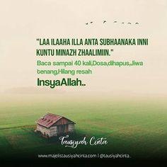 Pray Quotes, Quran Quotes Inspirational, Message Quotes, Reminder Quotes, Self Reminder, Hijrah Islam, Doa Islam, Islam Religion, Muslim Quotes