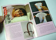 Creative but Useless Japanese Inventions - Hongkiat
