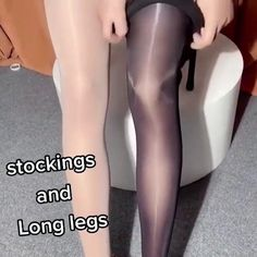 Vintage Lingerie, Women Lingerie, Pantyhose Outfits, Pantyhose Legs, Nylons, Corset Costumes, Silk Stockings, Sixties Fashion, Shiny Leggings