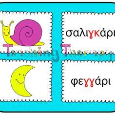 Greek, Therapy, Teaching, School, Education, Healing, Greece, Onderwijs, Learning