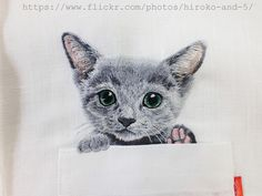The Beauty of Japanese Embroidery - Embroidery Patterns Sashiko Embroidery, Felt Embroidery, Japanese Embroidery, Cross Stitch Embroidery, Machine Embroidery, Embroidery Designs, Lesage, Thread Painting, Felt Cat