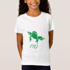 กบ Frog in Thai T-Shirt #froginthai #green #frog #font #thai #TShirt Shirts For Girls, Kids Shirts, Types Of T Shirts, St Patrick's Day Gifts, St Patrick Day Shirts, St Patricks Day, Fitness Models, Casual, Mens Tops