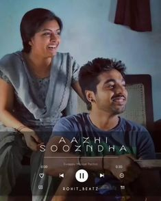 Tamil Video Songs, Tamil Songs Lyrics, Best Song Lyrics, Best Songs, Music Lyrics, Music Quotes, Brother Sister Love Status, Brother And Sister Songs, Brother And Sister Relationship