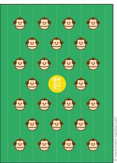 #carte #nouvelan #chinois #chine #signe #singe Carte Bonne ann�e nouvel an chinois pour envoyer par La Poste, sur Merci-Facteur !