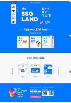 #SSG #쓱랜드 Event Banner, Web Banner, Promotional Design, Event Page, Wordpress Theme Design, Web Design Services, Website Layout, Ui Inspiration, Event Design