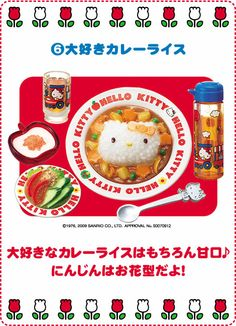 "HELLO KITTY ""Meal in a House"" 006"
