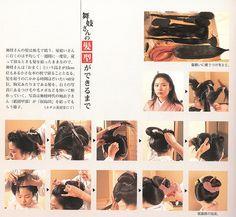 Hairdo step by step : senior maiko hairstyle #maiko #hair