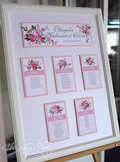 Trendy seating chart wedding by last name table plans Ideas Wedding Reception Seating, Seating Chart Wedding, Seating Charts, Wedding Ceremony, Wedding Games, Wedding Signs, Wedding Ideas, Bridal Shower Decorations, Wedding Decorations