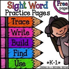 Sight Word Practice Pages are a great way to introduce, practice and review high…