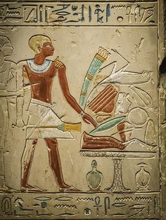 Closeup of Stele depicting the deceased with an offering table laden with food Abydos, Egypt Middle Kingdom 12th Dynasty 1970-1950 BCE Limestone