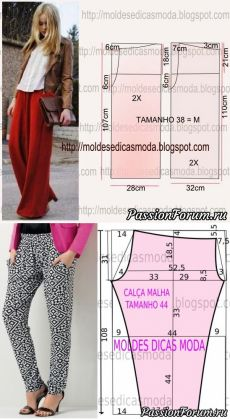 Easy sewing hacks are available on our web pages. Read more and you wont be sorry you did. Easy sewing hacks are available on our web pages. Read more and you wont be sorry you did. Sewing Pants, Sewing Clothes, Diy Clothes, Dress Sewing Patterns, Clothing Patterns, Fashion Sewing, Diy Fashion, Costura Fashion, Sewing Tutorials
