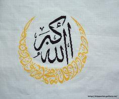Gallery.ru / Allahu Akbar and Shahada - Работы по моим схемам - kippariss