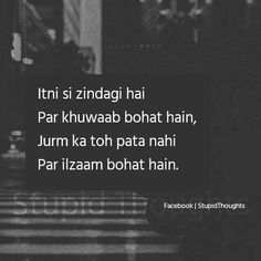 I am repeater😭😭😭😭😭😭😭😭😭😭😭😭😭😭 Words Hurt Quotes, Shyari Quotes, Mixed Feelings Quotes, Fact Quotes, True Quotes, Diary Quotes, Attitude Quotes, Qoutes, First Love Quotes