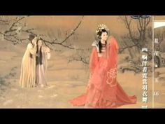 Traditional Chinese Music   Erhu   Blooming of Rainy Night Flowers