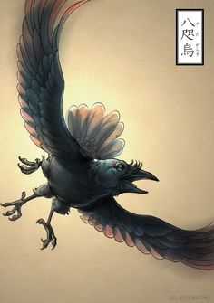 The three legged crow called the 삼족오 (samjoko). It was revered as a spirit that was even more powerful (and 'regal', seeing as it had ties to the kings) than dragons 용 and phoenixes 봉황. It was thought to live on the sun, so it has solar associations and is connected to the God of the Sun, Haenim 해님.