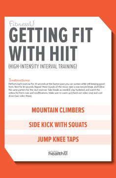 FitnessU: HIIT