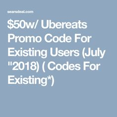 postmates promo codes for existing users 2017