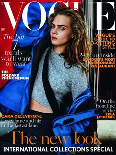 British Vogue September 2016 Cover (British Vogue)
