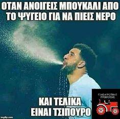 """27 """"Μου αρέσει!"""", 1 σχόλια - Γέλιο Αγροτικής Προέλευσης (@gelioagrotiko) στο Instagram: """"#ΓέλιοΑγροτικήςΠροέλευσης #τσιπουρο #greektsipouro #ποτό #την_πατησαμε"""" Funny Clips, Instagram"""