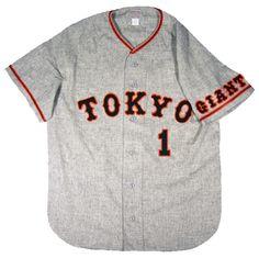 1961 yomiuri giants -- 1, of course, is the great sadaharu oh