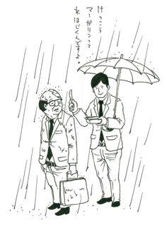 サラリーマン山崎シゲル vol. 6