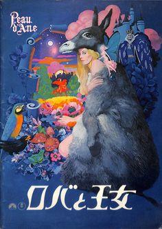 ロバと王女 Peau d'âne (1970) ジャック・ドゥミ監督