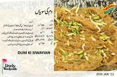 Dam Siwayyan Cooking Recipes In Urdu, Chef Recipes, Kitchen Recipes, Dessert Recipes, Delicious Recipes, Cooking Tips, Recipies, Yummy Food, Pakistani Desserts