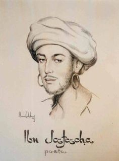 Ibn Jafadja Poeta, Literato, Maestro y herborista de Alzira en el Eslabón Secreto del Rey Jaime I