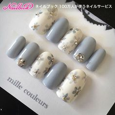 Manicure pedicure summer style Ideas for 2019 Gorgeous Nails, Pretty Nails, Nice Nails, Nail Jewels, Gems On Nails, Jewel Nails, Gray Nails, Grey Nail Art, Japanese Nails