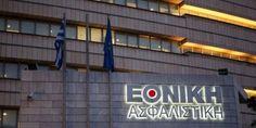 Εταιρία που έχει έδρα ένα… βουλκανιζατέρ αγόρασε (με δανεικά!) την Εθνική Ασφαλιστική - Sahiel.gr
