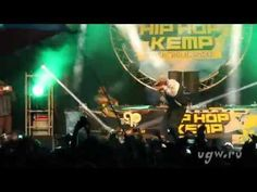 """""""Life"""" According To Paul Lipsey...: HIP HOP SHOW!!! - Krs One Live @ HipHopKemp (8/22/2014)"""