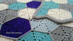 Шестиугольный мотив Мозаика для пледа