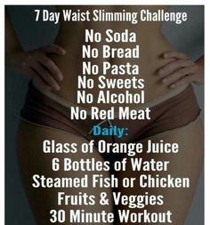 Kick off your fitness after the holidays with this 7 day Challenge!