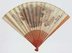 Fan Map Showing China, Japan, and Korea in the 1870s.   Miscellaneous Oriental Collection, Geography and Map Division, Library of Congress.