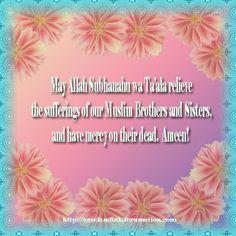 Muslim Quotes, Hindi Quotes, Jummah Mubarak Messages, Friday Messages, Ramadan Mubarak, Inspiring Quotes, Quran, Blessings, Allah