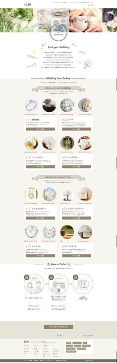 Homepage Design, Best Web Design, Site Design, Web Layout, Layout Design, Cosmetic Web, Cute Website, App Design Inspiration, Ui Web