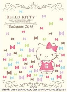 2015 HELLO KITTY CALENDER $26.00 http://thingsfromjapan.net/2015-hello-kitty-calender/ #hello kitty #hello kity #sanrio #sanrio kitty #sanrio item