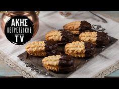 Πτι Φουρ Βουτήματα Επ. 57 | Kitchen Lab TV | Άκης Πετρετζίκης - YouTube Greek Recipes, Waffles, Cereal, Sweet Tooth, Sweets, Cookies, Breakfast, Desserts, Oreos