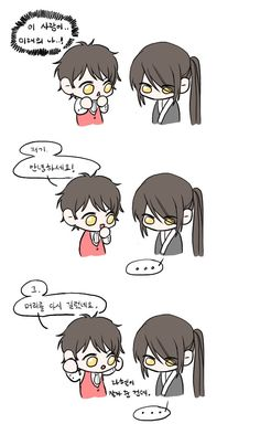 Fujoshi, Webtoon, Manhwa, Geek Stuff, Kawaii, Fan Art, Comics, Anime, Twitter