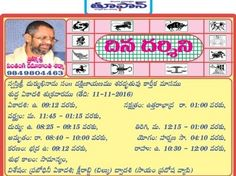 DINADARSHINI 10th NOVEMBER 2016 | FASTNEWSUPDATES.IN, Telugu News Papers, Telugu Film News, Telugu Movie News, Latest News Updates, Fast News Updates, Breaking News, News Today, Today News Headlines, Top News Stories,