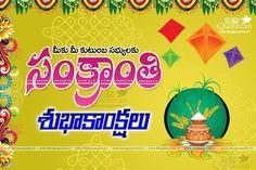 happy sankranti famous telugu quotes and sayings Sankranti Wishes In Telugu, Happy Makar Sankranti, Happy Quotes, Life Quotes, Happy Lohri, Diwali Wishes, Cute Images, Hindi Quotes, Sayings