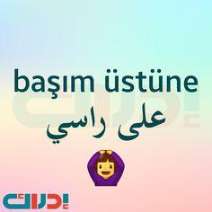 Learn Turkish Language, Arabic Language, English Vinglish, Learn English, Arabic Words, Arabic Quotes, Istanbul Guide, Turkish Lessons, Language Quotes