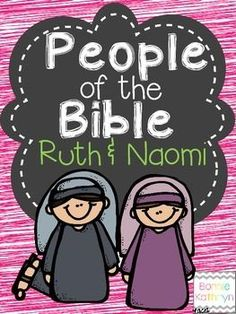 Enjoy this fun way to teach your students more about the Bible. This week long…