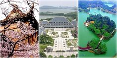 Top 10 attractions in Wuhan, China - China.org.cn China Hong Kong, China China, Wuhan, Attraction, Places To Visit, Boys, Baby Boys, Senior Boys, Sons