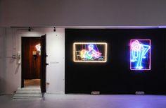 Female Behaviour: Artist Kate Hush puts naughty, wicked women in neon lights  | Creative