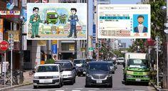 Motoristas: nova modalidade de habilitação 準中型 (Jun Chugata) entrará em vigor em 2017. Veja as mudanças.